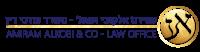 עמירם אלקובי משרד עורכי דין